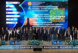 KAZAKHSTAN'S SPACE INDUSTRY: PRESENT AND FUTURE
