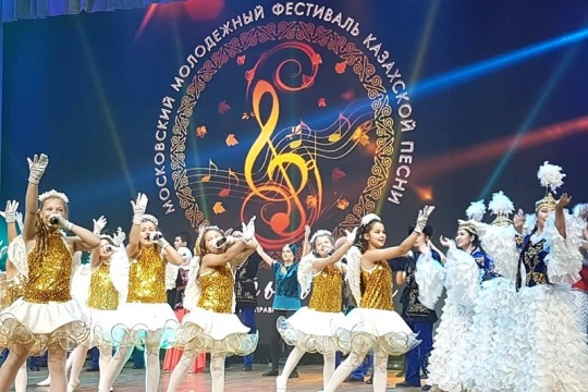 Festival of Kazakh song