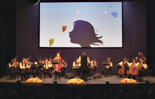 State ensemble of classical music Camerata of Kazakhstan gave a concert in the Netherlands