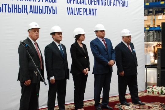 Atyrau region is building up economic cooperation with Great Britain