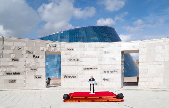 Astana can now boast a new attraction - the Peace Wall