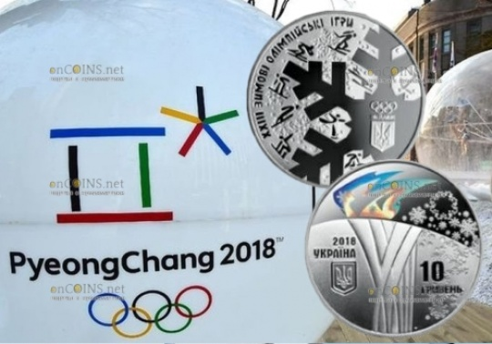 Kazakh athletes arrived in South Korea to participate in the 23rd Winter Olympics