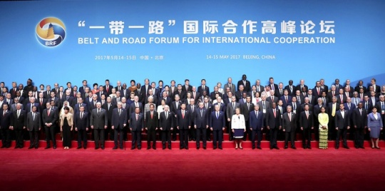 Eurasia and China intend to expand cooperation as part of the One Belt, One Road program