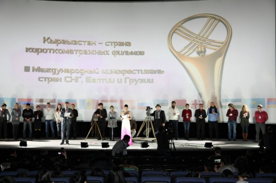 Kazakh filmmakers presented several movies at the 7th International Film Festival titled