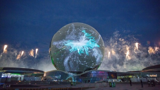 Legacy of Astana EXPO 2017