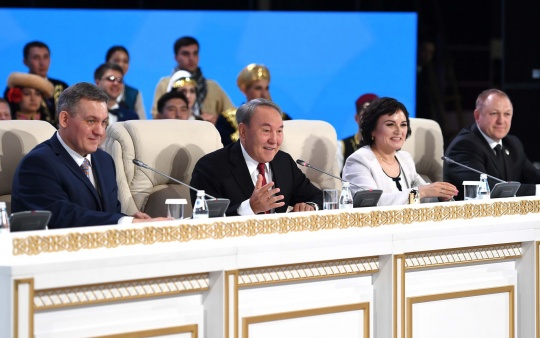 XXVI session of Kazakhstan's Ethnic Assembly