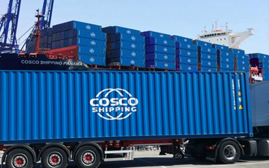 COSCO Shipping и «Қазақстан Темір Жолы» подписали инвестиционное соглашение