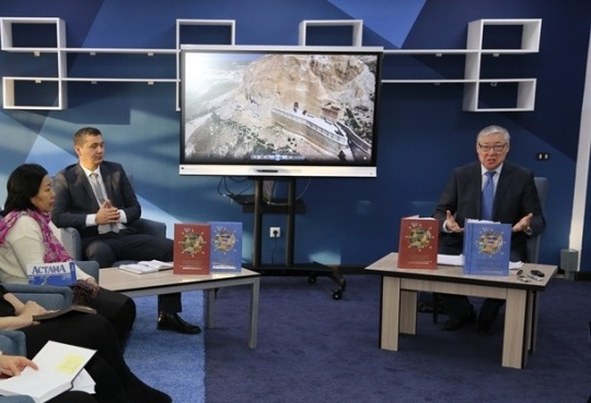 Presentation of book about Sacral places of Kazakhstan