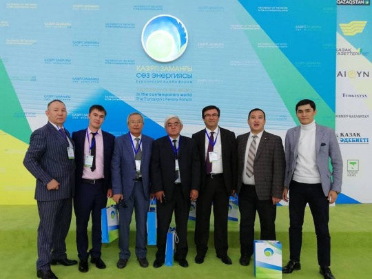 Eurasian Literature Forum themed 'The Energy of Word in the Modern World'