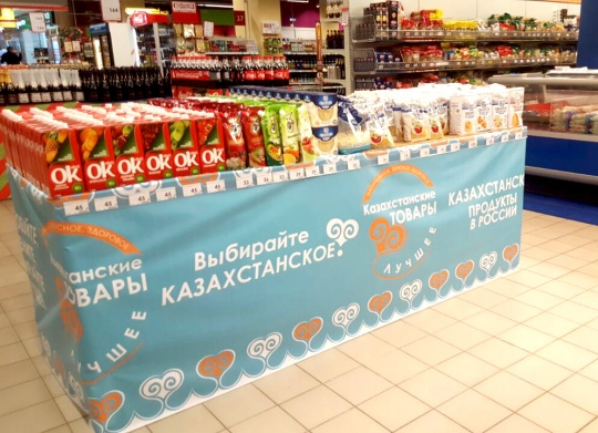 Kazakh products are in great demand overseas