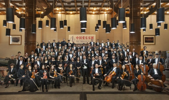 Chinese music was performed in the capital of Kazakhstan