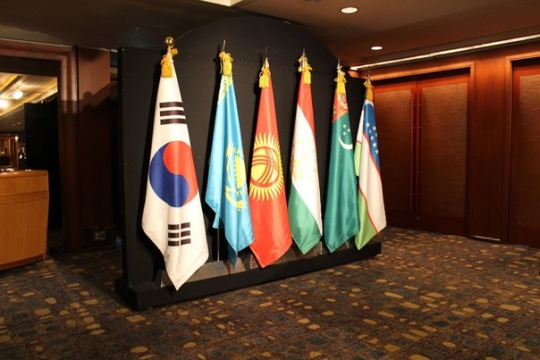 Korea-Central Asia cooperation forum