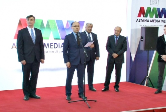 The largest media event in Central Asia, Astana Media Week, has started