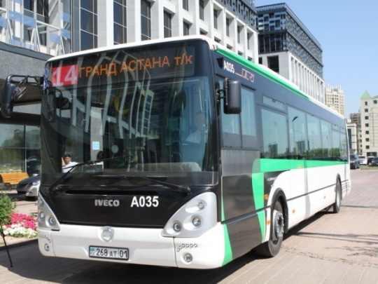Development of transport infastructure is a key priority for Kazakhstan