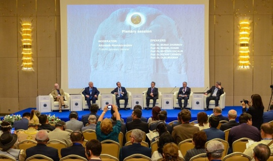 Astana hosted the 3rd 'Uly Dala' Humanities Forum