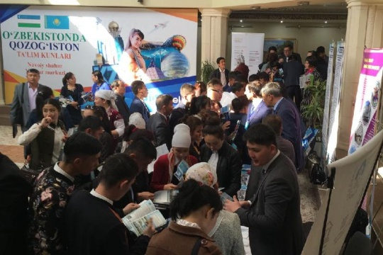 Navoiy hosted an education fair of the Kazakh Universities