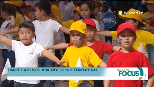 Dance flash mob dedicated to Independence day