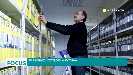 TV archives: Yesterday and today