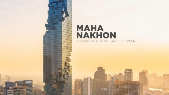 Thailand's new tallest building: A sneak peek from atop Bangkok's mighty MahaNakhon