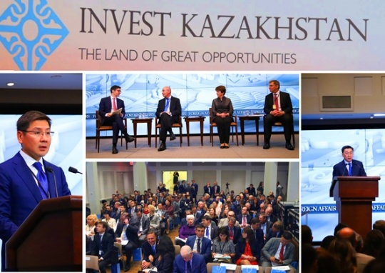 New York hosted a large investment forum titled 'Kazakhstan in a Changing Eurasia'