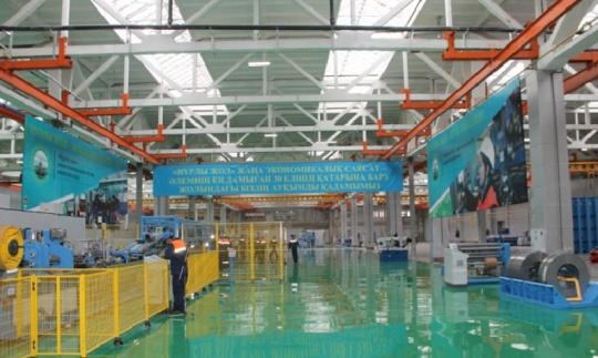 Uralsk Transformer Plant sends 95% of its products abroad
