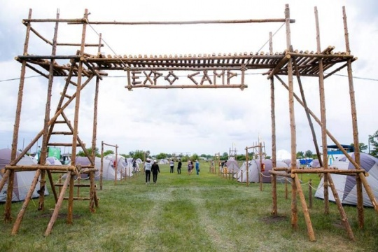 EXPO CAMP OPENS IN AKMOLA REGION