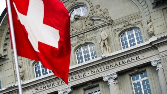 Swiss national bank reports on losses