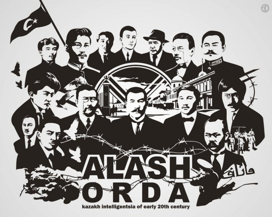 Alash nationalist party and Modernization of public consciousness