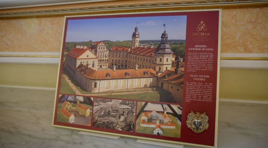 Photo exhibition about Nesvizh Castle
