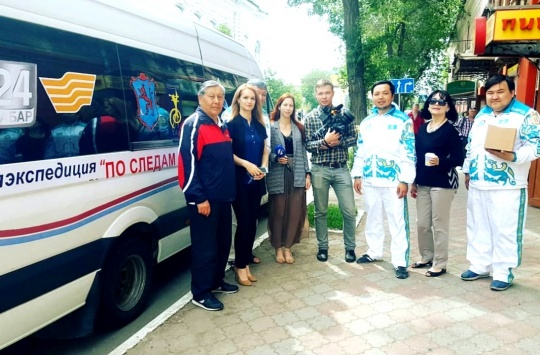 HISTORICAL EXPEDITION ARRIVES IN ORENBURG
