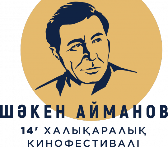 Names of the 14th Shaken Aimanov International Film Festival winners were announced in Almaty