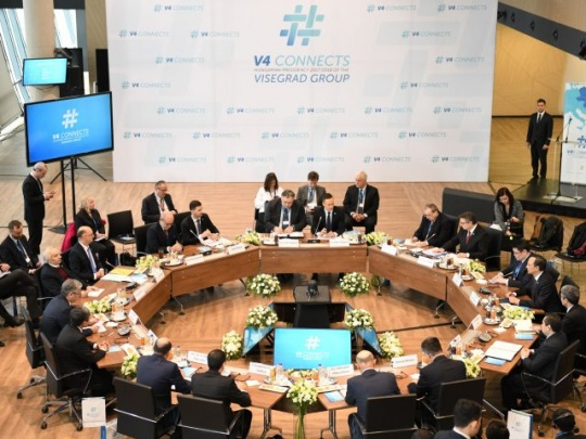 Foreign ministers of Visegrad Group and Central Asian states discussed prospects for cooperation