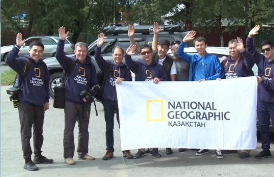 'National Geographic Qazaqstan' magazine is preparing a special project