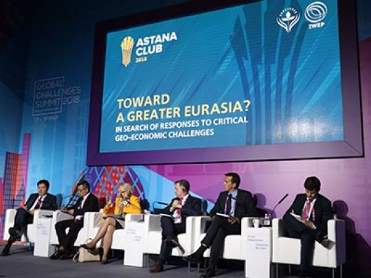 The 4th meeting of the Astana Club