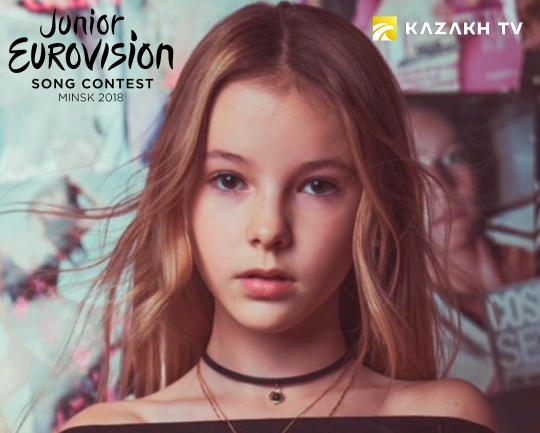 Junior Eurovision 2018: Интервью с Данелией Тулешовой