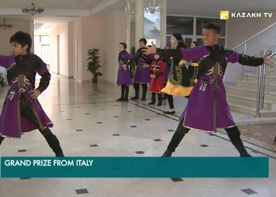 Children's dance ensemble from Almaty won grand prize in Italy
