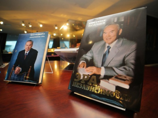 The era of independence: Kazakhstan's model of national unity