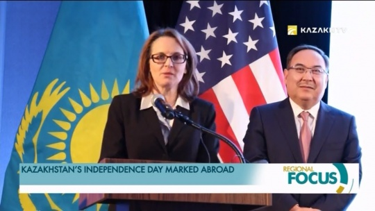 A solemn reception dedicated to the 26th anniversary of Kazakhstan's Independence took place in Washington D.C.