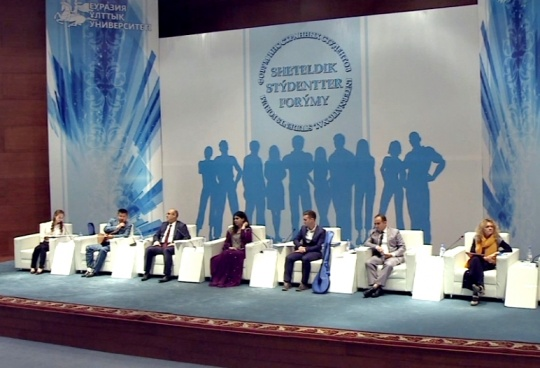 Article of modernization of Kazakhstan's identity in UN languages