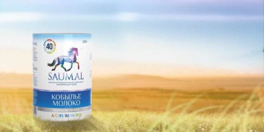 Mare's milk – Saumal is becoming a popular brand