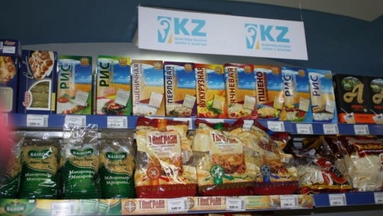The best Kazakh goods were showcased in Astana