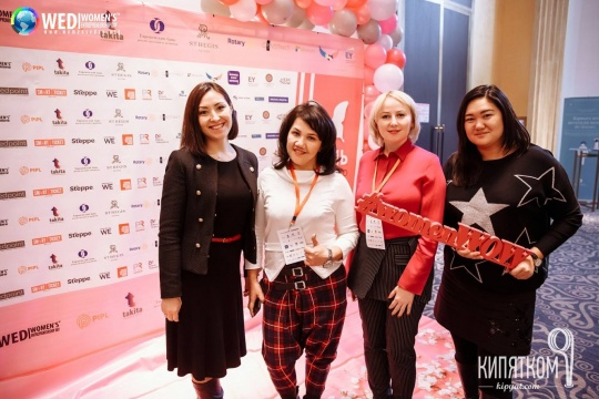 Kazakh Women Aspire to Have It All: Family and Career