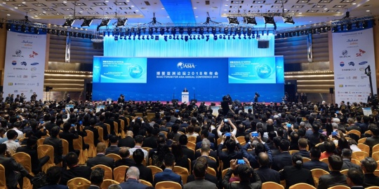 Kazakhstan at Boao Forum for Asia