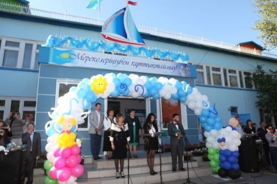 25th Anniversary of Blue Sail School in Almaty