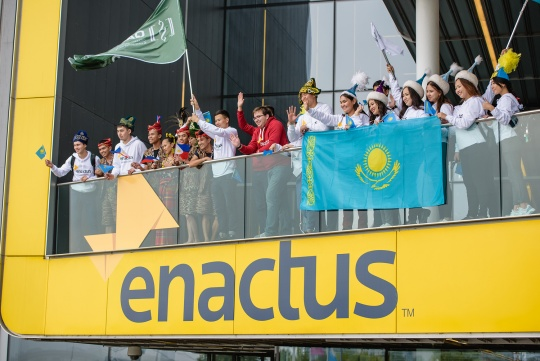 Enactus Student Entrepreneur National Championship was held in Astana