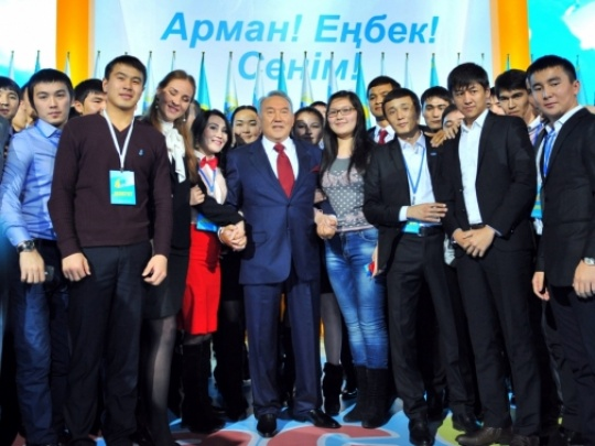 Kazakhstan offered to hold an international conference on youth development in 2020