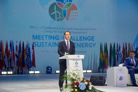 GREEN TECHNOLOGIES CENTER TO OPEN IN ASTANA