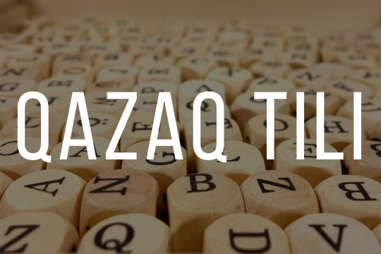 Kazakhstan's transition to the Latin script is a historically significant decision of an international scale
