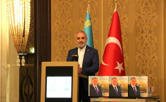A conference dedicated to the 20th anniversary of Astana was held in Ankara
