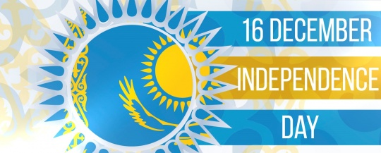26 years of Independence of Kazakhstan